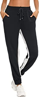 Wayleb Pantalones Deportivos Mujer Pantalones Jogger Mujer de Algodón Pantalon Chándal Largo Raya con Bolsillos y Cordón p...