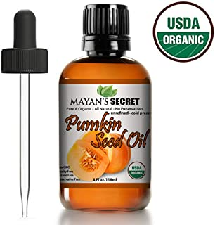 Pumpkin Seed Oil USDA Certified Organic Cold Pressed Virgin, Natural Moisturizer for Dry Hair Rough Skin and Nails