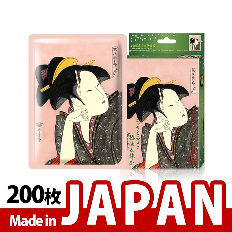 病気の目に見える関与するMITOMO【JP005-A-1】日本製シートマスク/10枚入り/200枚/美容液/マスクパック/送料無料
