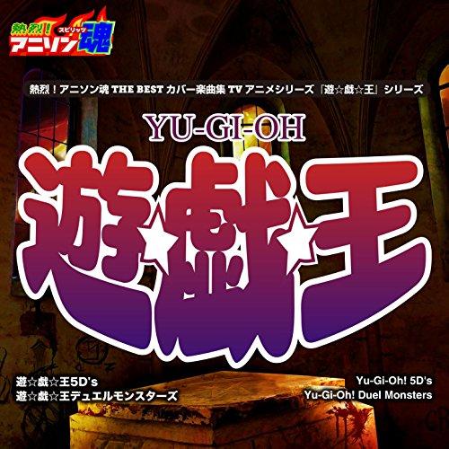 Netsuretsu! Anison Spirits the Best -Cover Music Selection- TV Anime series ''Yu-Gi-Oh!''