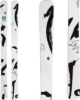 Volkl Revolt 95 Flat Skis 2020