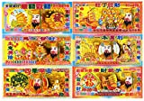 Ancestor money joss paper heaven bank notes,Chinese heaven hell money notes 96 sheets of traditional bronzing paper Chinese joss paper money appropriate for funerals, ancestor birthdays and holidays like the Qingming Festival and the Hungry Ghost Fes...