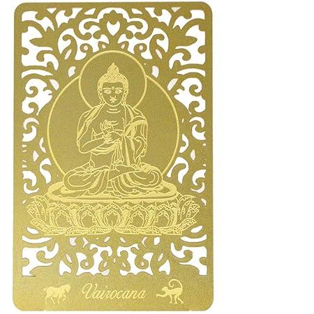Feng Shui Vairocana Buddha Keychain Amulet