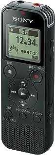 ソニー ICレコーダー 4GB リニアPCM録音対応 FMラジオチューナー内蔵 ブラック ICD-PX470F B