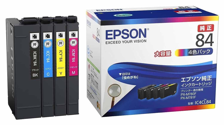 EPSON 純正インクカートリッジ IC4CL84 4色パック 大容量
