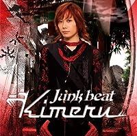 Junk Beat by Kimeru (2007-10-24)
