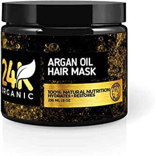 24k Organics Argan Oil Hair Mask - Deep Conditioner and Hair Moisturizer, Repair Dry, Damaged or Color Treated Hair