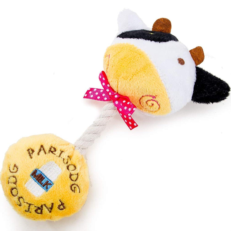 Hipidog ペット用 犬用 ぬいぐるみ おもちゃ 音の出るおもちゃ 発声装置搭載 投げるおもちゃ 犬噛む ストレス解消 運動不足解消 小型犬 中型犬