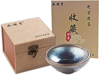Yan Hou Tang JianZhan Tenmoku Tea Cup Premium Oriental Japanese Matcha Bowl Blue - 80ml 2.8oz Lotus Pattern Lantern Hat Style Dipping Metal Chinese Handicrafts Designer Collectible Ceremony Ancient