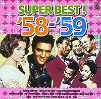 青春の洋楽スーパーベスト'58-'59