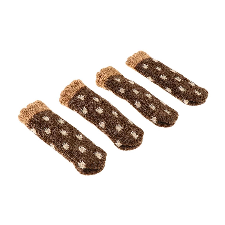 解明ナインへチャールズキージング椅子足のカバー 家具足ソックス チェアカバー フロアプロテクター 摩擦減少 4枚入 - ブラウン