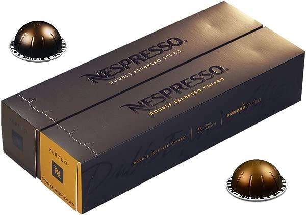 Nespresso VertuoLine Double Espresso 2 7 Ounce Variety Chiaro And Scuro 20 Capsules