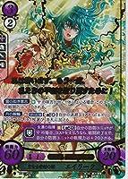 ファイアーエムブレム0(サイファ) ブースターパック 「赫赫たる双撃」聖なる雷剣の姫 エイリーク B11-002R+