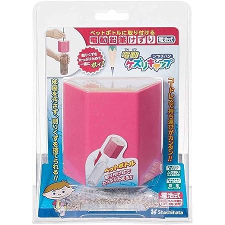シャチハタ 鉛筆削り 電動ケズリキャップ ペットボトル取付型 ZKCE-A2/H ピンク