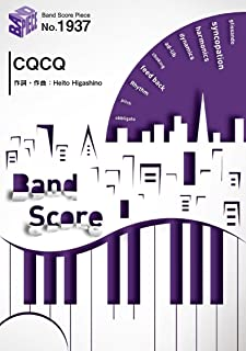 バンドスコアピースBP1937 CQCQ / 神様、僕は気づいてしまった ~ドラマ「あなたのことはそれほど」主題歌 (Band Score Piece)