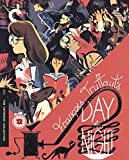 Day For Night (The Criterion Collection) [Reino Unido] [Blu-ray]