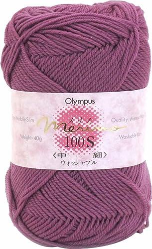 Orimupasu fait Merino 100S [d'information] 40g environ 160m col.134 ensemble 5 de balle (japon d'importation)