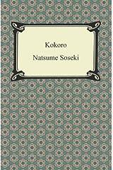 Kokoro Kindle Edition