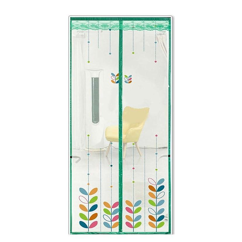 予定しなやか意識的フライスクリーンドア 磁気防虫スクリーンドア強化ガラス繊維蚊帳スクリーンマジックメッシュカーテンフルフレームシール簡単なインストールギャップなし JFIEHG (色 : E, サイズ : 110x220)