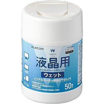 エレコム ウェットティッシュ 液晶用 クリーナー 50枚入り 液晶画面にやさしいノンアルコールタイプ 日本製 WC-DP50N4