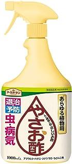 アース製薬 アースガーデン やさお酢 1000ml