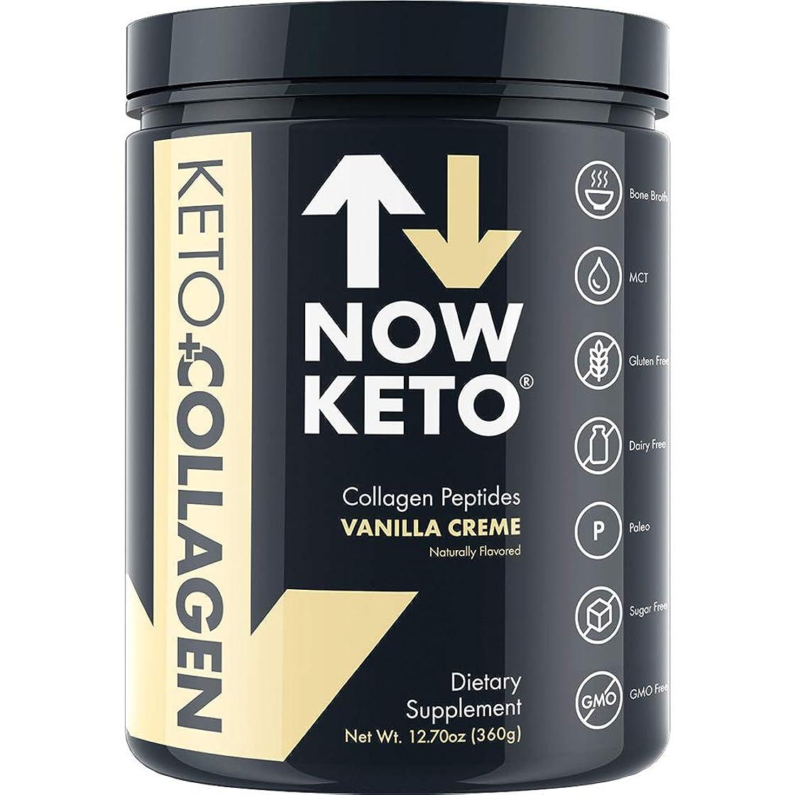 結婚ネックレットインタフェースNOW KETO ?ケトコラーゲンペプチドw/ケトMCTパウダー(中鎖トリグリセリド)-ケトダイエット-脂肪と繊維源が豊富、ケトジェニックダイエットとケトーシスに最適(バニラ、11.5オンス) バニラ 2味