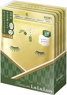 京都プレミアムるるるん 7枚入り×5パック リニューアル版(美容成分増量)