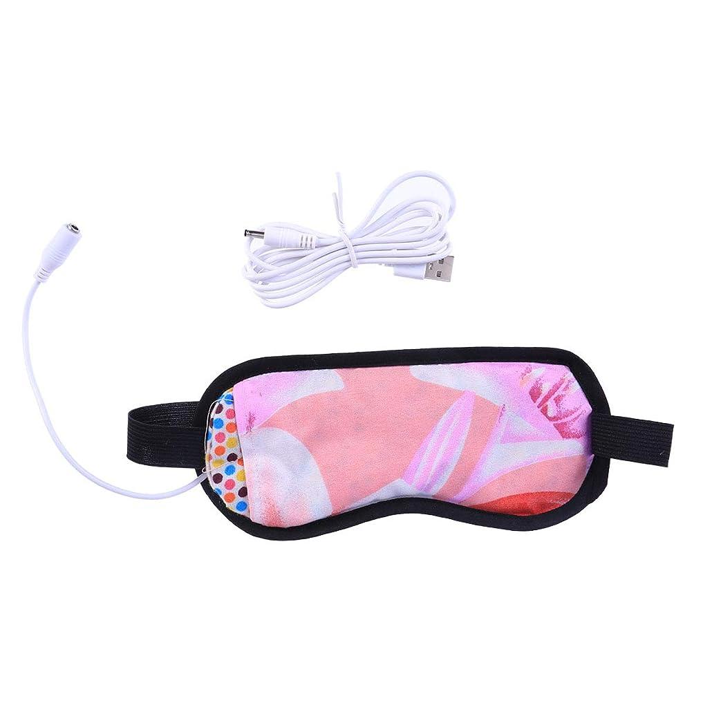法律真空トラフィックHealifty USBケーブル付きUSB加熱アイマスクポータブルスリープマスク