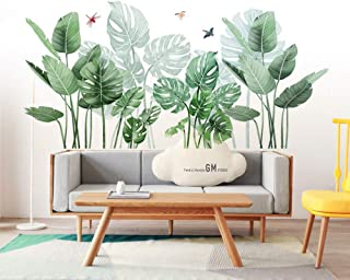 Green Plants Fresh Leaves Wall Decals, Palm Tree Leaves Wall Stickers, Monstera Leaf Tropical Plants Peel and Stick Wallpa...