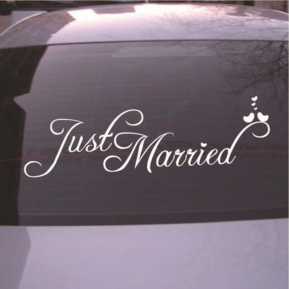 よろめく呼吸するプロットちょうど結婚されていた印の結婚式の日の車のステッカーの装飾ウィンドウのバナーデカールPVC -
