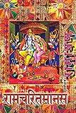 Ramayana, Small: Ramcharitmanas, Hindi Edition, Small size - Goswami Tulsidas