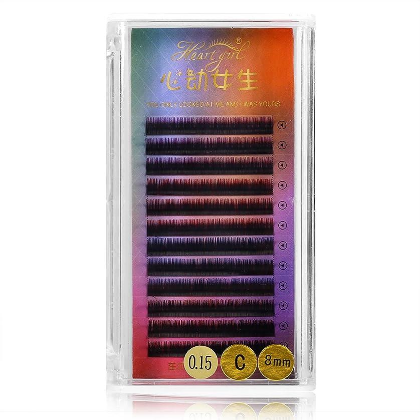 呪われたバナー生命体3種類 カラフルなまつげ エクステンション グラデーションカラー 偽アイラッシュ(8mm)