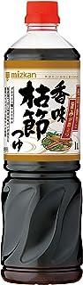 ミツカン 香味枯節つゆ 1L ×2本