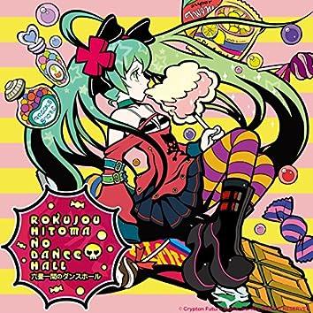 Rokujou Hitoma no Dancehall