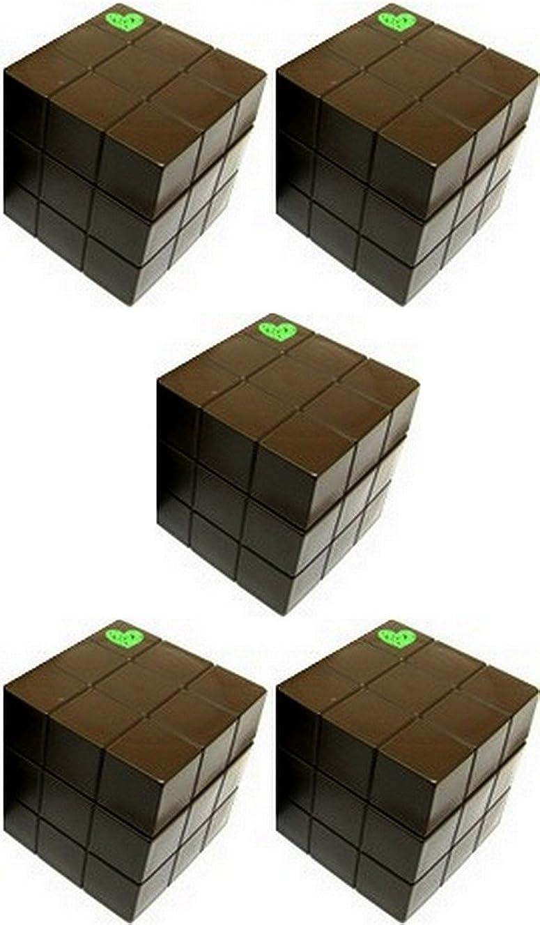 石膏迷彩石化する【X5個セット】 アリミノ ピース プロデザインシリーズ ハードワックス チョコ 80g ARIMINO