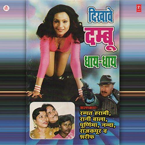 Gulam Dastgeer & Harish Chandra