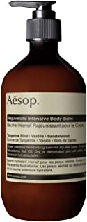 Aesop - Rejuvenate Intensive Body Balm - 500ml/17.02oz