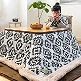 WTOKL Rectangle Japanese Kotatsu Table with Washable Soft Flannel Kotatsu Futon & Mattress, Kotatsu Heater Multifunctional Solid Wood Coffee Table,Natural Wood,75x105cm