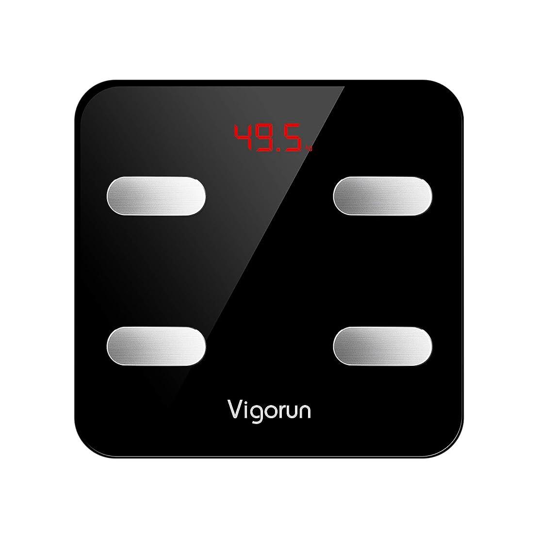 チャールズキージング満州報告書Vigorun 体重計 「デジタル」 体組成計 体脂肪計 ランキング ダイエット 体重を計り 秤 ヘルスメーター 体脂肪率/体水分率/カロリー/基礎代謝量/BMIなど測定可能 ヘルスケア Bluetooth スマホ対応 iOS/Android アプリで健康管理