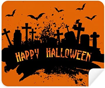 DIYthinker Horror Night Cemetery Halloween Phone Screen Cleaner Glasse...