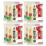 【丸麺1ケース】糖質0g麺 8パック 紀文 [食物繊維 / 低カロリー] オリジナルレシピ付