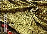 Meterware als Dekostoff- Jacquard Seidensatin Tang Anzug