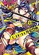 真・恋姫無双 外史祭典(1) (マジキューコミックス)