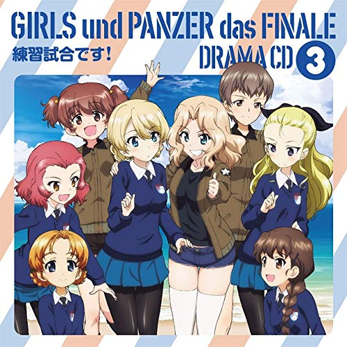Renshu shigo desu ! DRAMA CD3 japanese Import [Audio CD] Girls und Panzer das Finale