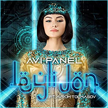 Leyli Jon (feat. Avrom Tolmasov)