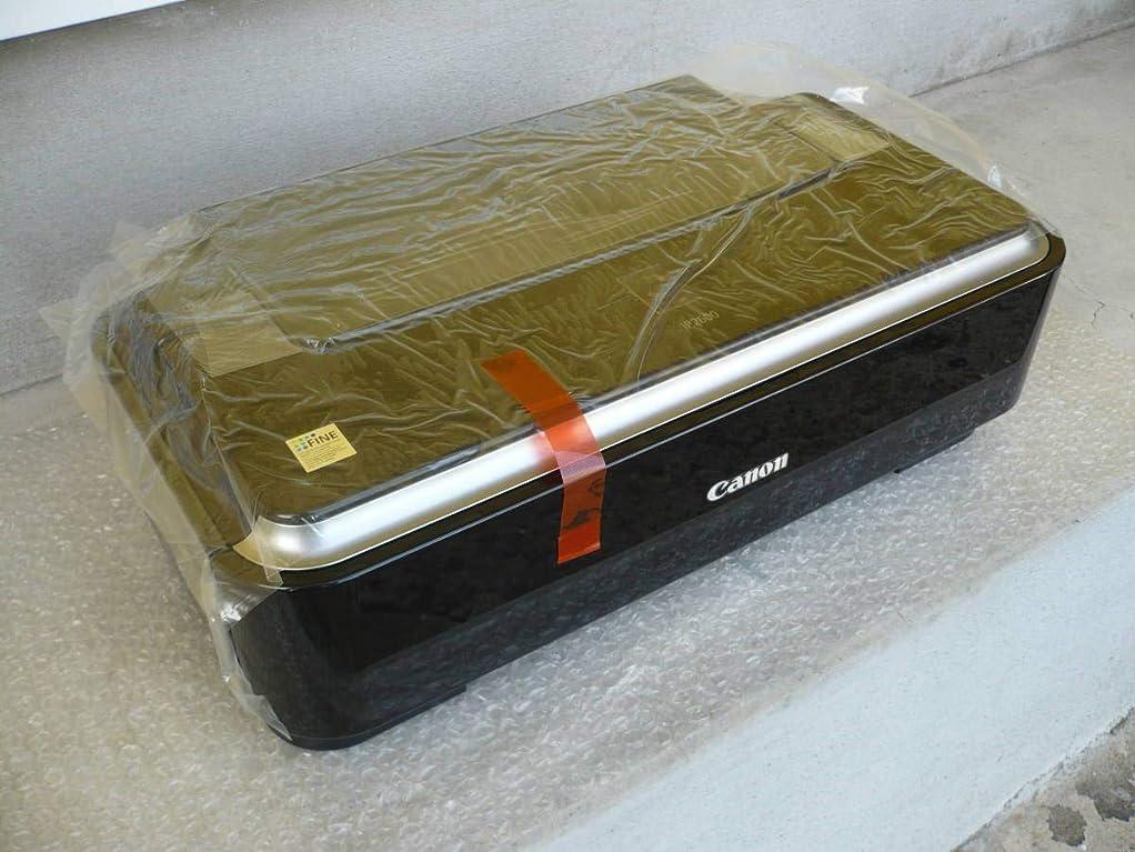 聖なる汚す乗り出すキヤノン PIXUS iP2600