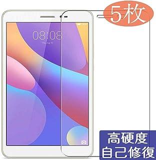 【5枚】 Sukix 自己修復 Huawei MediaPad T2 8.0 Pro 8 インチ 日本製素材 4H フィルム 保護フィルム 気泡無し 0.15mm 液晶保護 フィルム プロテクター 保護 フィルム(*非 ガラスフィルム 強化ガラス ガラス ) 修繕版