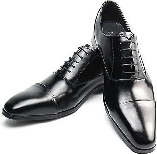 冠婚葬祭 結婚式 葬式 に履く 靴 ストレートチップ内羽根 【合成底 3E 25 cm センチ / SS7761BLR】 マナーを心得、失礼のない靴で ビジネス メンズ シューズ ブラック 返品交換可