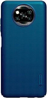 Xiaomi Poco X3 ケース Xiaomi Poco X3 NFC 背面ケース ハードケース Poco X3 カバー リングスタンド付属 PX3-NN-20923 (ブルー)