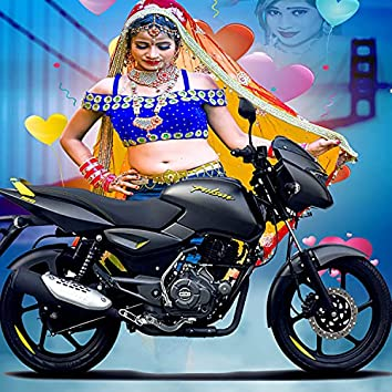 Goriya Ghume Pulshaer Se Chhapra Siwan (Bhojpuri Romantic Song)
